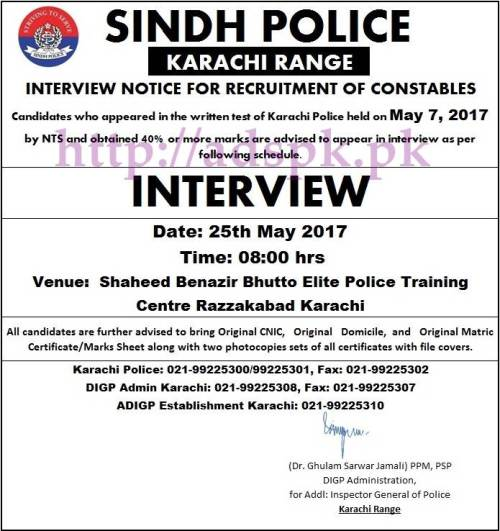 NTS List of candidates for interview Karachi Police (Recruitment test for Karachi Police Constable) Interview Dated Thursday 25th May 2017 at Shaheed Benazir Bhutto Elite Police Training Center Razzakabad Sindh Police Karachi Range by NTS Pakistan