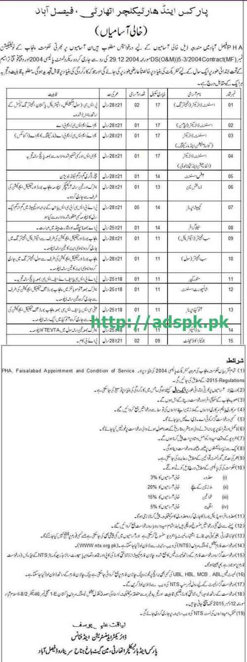 Latest NTS Jobs of Parks & Horticulture Authority (PHA) Faisalabad Jobs Written Test Syllabus Paper Distribution (Recruitment Test) for BPS-09 to BPS-17 Assistant Director (Engineering Admin (Coordination & Marketing I.T) Office Assistant Draftsman Computer Operator Stenographer Sub Engineer (Civil Electrical) Care Taker / Store Keeper Transport Assistant Auto cad Operator Road Inspector Junior Accountant New Jobs NTS Last Date 12-12-2015 Apply Now by NTS Pakistan