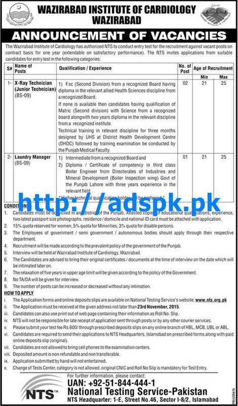 NTS Latest Jobs of Wazirabad Institute of Cardiology Wazirabad Jobs 2015 for BPS-09 X-Ray Technician (Junior Technician) Laundry Manager NTS Last Date 23-11-2015 Apply Now by NTS Pakistan