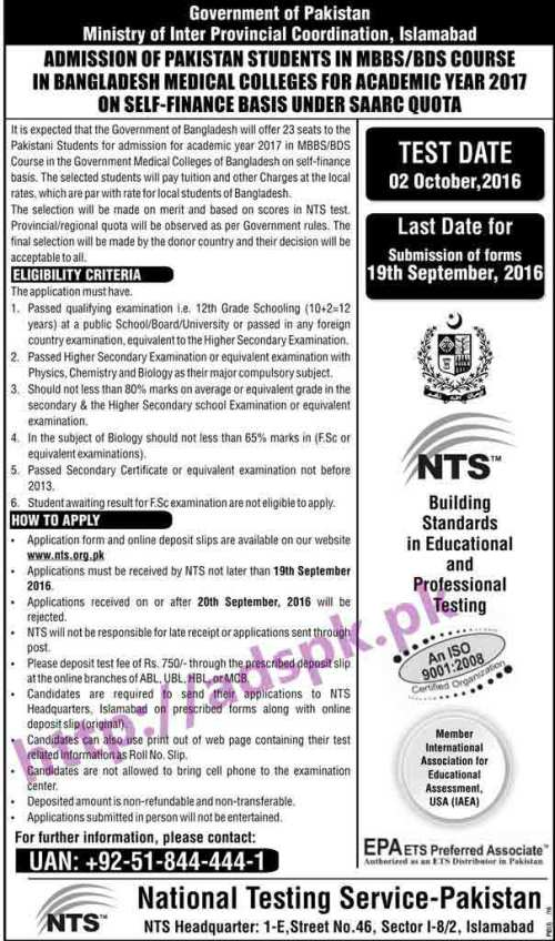NTS New Admissions 2017 of Pakistan Students (MBBS / BDS Courses in Bangladesh Academic Year 2017) Ministry of Inter Provincial Coordination (IPC Division) on Self-Finance Basis under SAARC Quota Application Form Deadline 19-09-2016 Test Dated 02-10-2016 Apply Now by NTS Pakistan