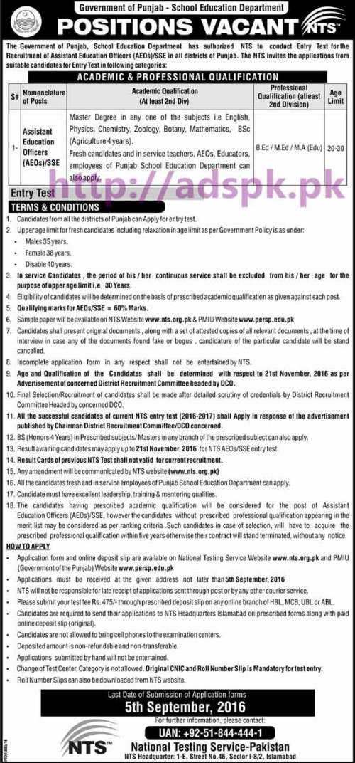 NTS New Career AEO Educators Jobs 2016-2017 Assistant Education Officers & SSE Jobs District Punjab School Education Department Test Syllabus Paper Application From Deadline 05-09-2016 Apply Now by NTS Pakistan