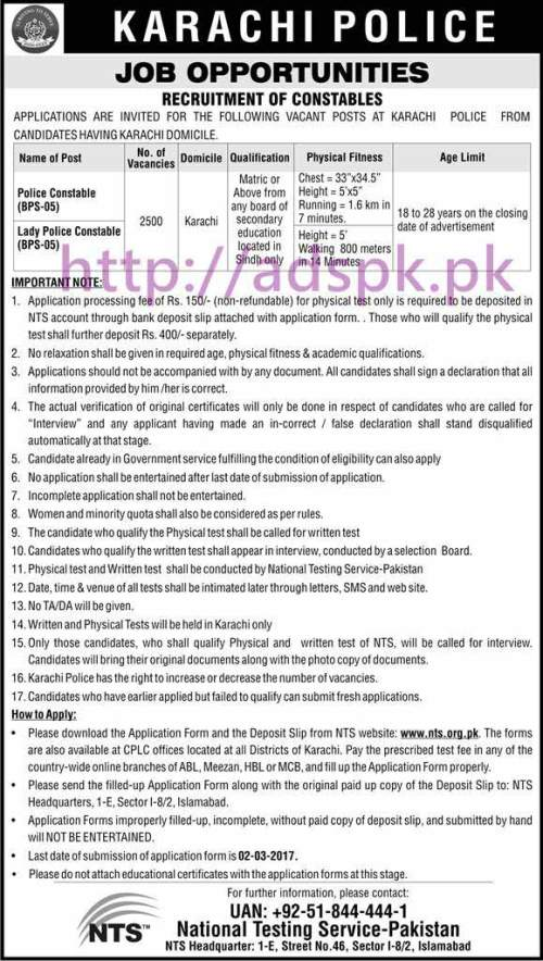 NTS New Career Excellent 2500 Jobs Karachi Police Written Test Syllabus Paper for Karachi Police Constable and Lady Police Constable Application Form Deadline 02-03-2017 Apply Now by NTS Pakistan