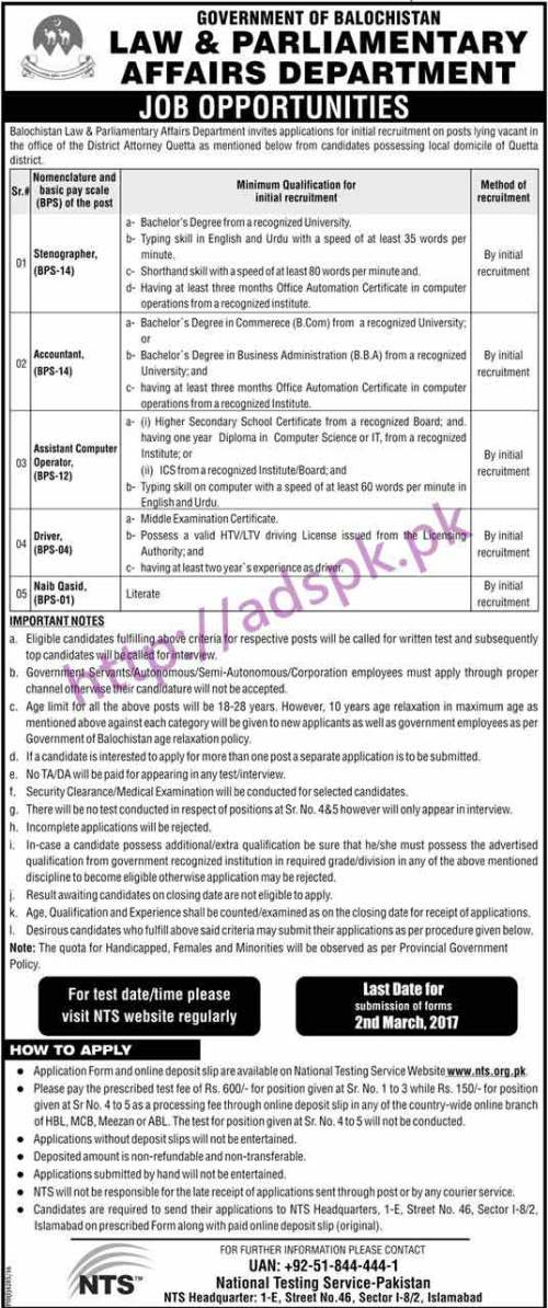 NTS New Career Excellent Jobs Balochistan Law and Parliamentary Affairs Department Quetta Jobs Written Test Syllabus Paper for Stenographer Accountant Assistant Computer Operator Application Form Deadline 02-03-2017 Apply Now by NTS Pakistan