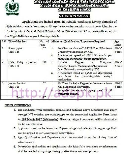 NTS New Career Excellent Jobs Council Office of Accountant General Gilgit-Baltistan Govt. of Gilgit-Baltistan Jobs Written Test Syllabus Paper for Data Entry Operator Junior Auditor Steno Typist Application Form Deadline 15-03-2017 Apply Now by NTS Pakistan