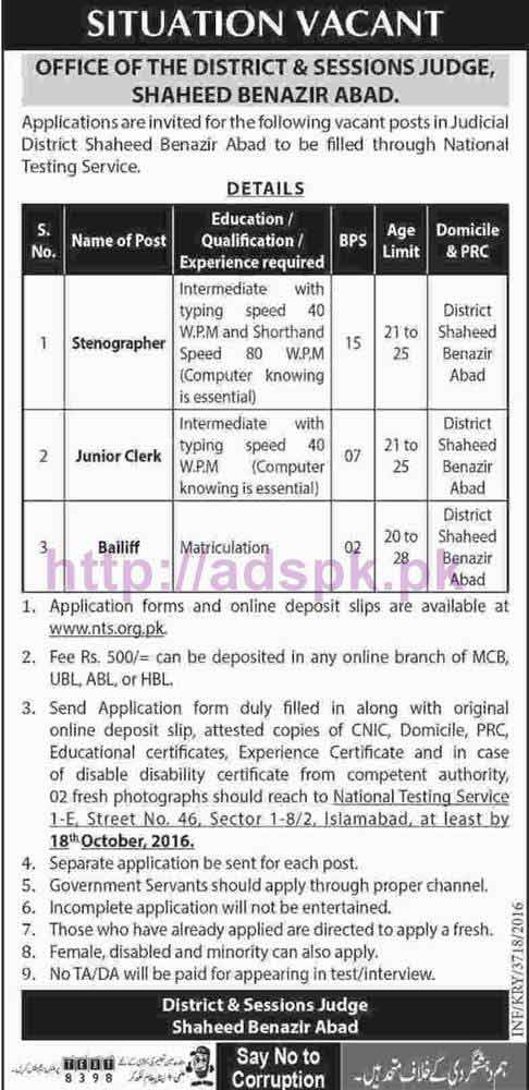 NTS New Career Excellent Jobs District & Sessions Judge Shaheed Benazir Abad Jobs Written Test Syllabus for Stenographer Junior Clerk Bailiff Application Form Deadline 18-10-2016 Apply Now by NTS Pakistan