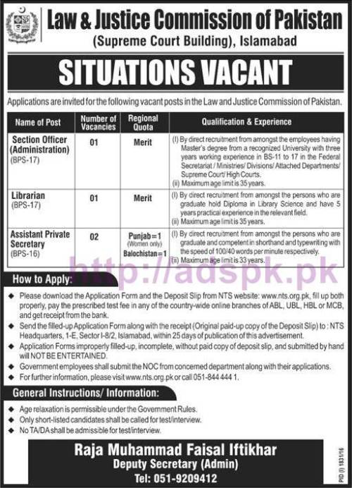NTS New Career Excellent Jobs Law and Justice Commission of Pakistan Jobs Written Test Syllabus MCQs Papers for Section Officer (Administration) Librarian Assistant Private Secretary Application Form Deadline 11-11-2016 Apply Now by NTS Pakistan