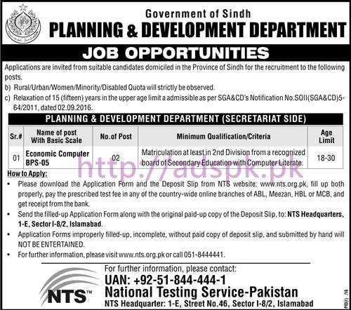 NTS New Career Excellent Jobs Planning & Development Department (Secretariat Side) Sindh Govt. of Sindh Jobs Written Test Syllabus Papers for Economic Computer Application Form Deadline 09-03-2017 Apply Now by NTS Pakistan