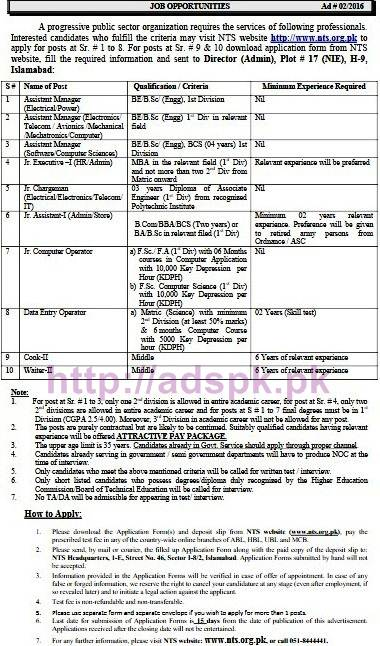 NTS New Career Excellent Jobs Public Sector Organization Jobs Written Test Syllabus Papers for Assistant Managers Junior Executive Junior Chargeman Junior Assistant Junior Computer Operator Data Entry Operator Cook Waiter Application Form Deadline 14-11-2016 Apply Now by NTS Pakistan