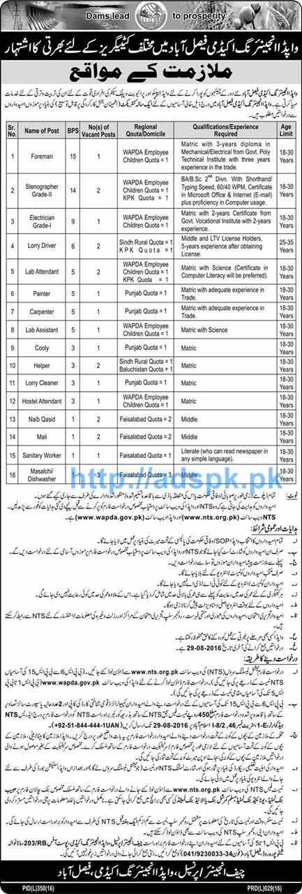 NTS New Career Excellent Jobs WAPDA Engineering Academy Faisalabad Jobs for BPS-01 to BPS-15 Foreman Stenographer Electrician Lorry Driver Lab Attendant and Other Staff Application Forms Deadline 29-08-2016 Apply Now