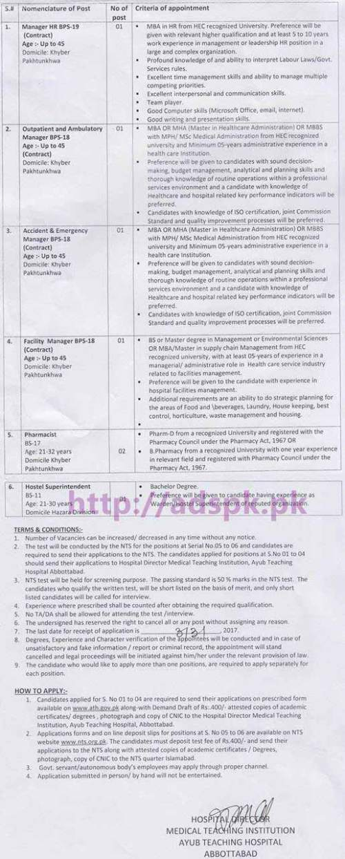 NTS New Career Jobs Ayub Teaching Hospital Abbottabad Jobs Written Test Syllabus Paper for Manager HR Outpatient & Ambulatory Manager Accident & Emergency Manager Facility Manager Pharmacist Hostel Superintendent Application Form Deadline 03-03-2017 Apply Now by NTS Pakistan