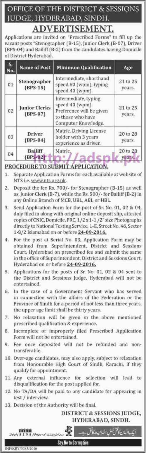 NTS New Career Jobs District & Sessions Judge Hyderabad Sindh Jobs Written Test Syllabus Paper for Stenographer Junior Clerks Driver Bailiff Application Form Deadline 24-09-2016 Apply Now