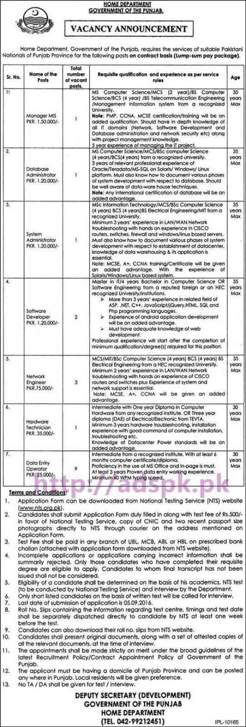 NTS New Career Jobs Written Test Syllabus Home Department Govt. of Punjab Lahore Jobs for Manager MIS Database Administrator System Admin Network Engineer Hardware Technician Data Entry Operator (Best Pay Package) Application Form Deadline 05-09-2016 Apply Now by NTS Pakistan