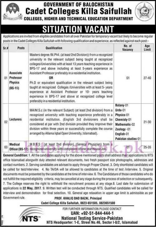 NTS New Jobs Cadet College Killa Saifullah Colleges Higher & Technical Education Department Government of Baluchistan Jobs 2017 Written Test MCQs Syllabus Paper for Associate Professor Physics Lecturer Medical Officer Jobs Application Form Deadline 22-05-2017 Apply Now by NTS Pakistan