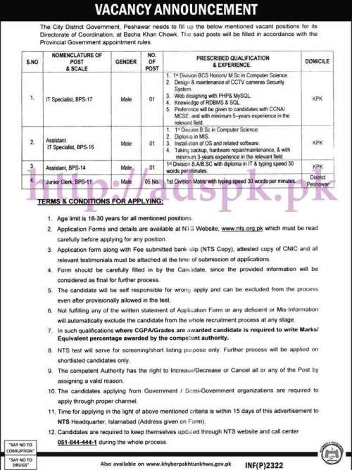 NTS New Jobs City District Government Peshawar KPK Jobs 2017 Written MCQs Syllabus Test Paper for I.T Specialist Assistant I.T Specialist Assistant Junior Clerk Jobs Application Form available on NTS website Apply Now by NTS Pakistan