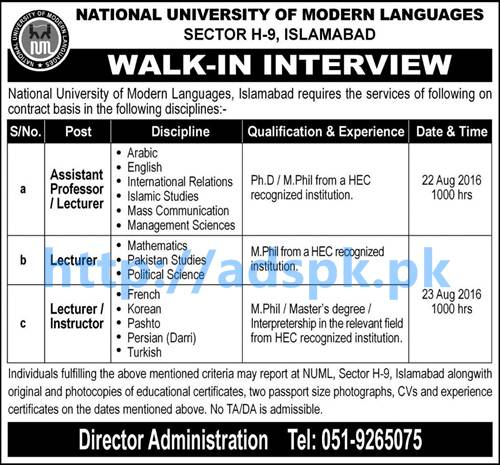 NUML Walk in Interview Excellent Jobs National University of Modern Languages Islamabad Jobs for Assistant Professor Lecturer Instructor Interview Dated 22-08-2016 to 23-08-2016 Apply Now