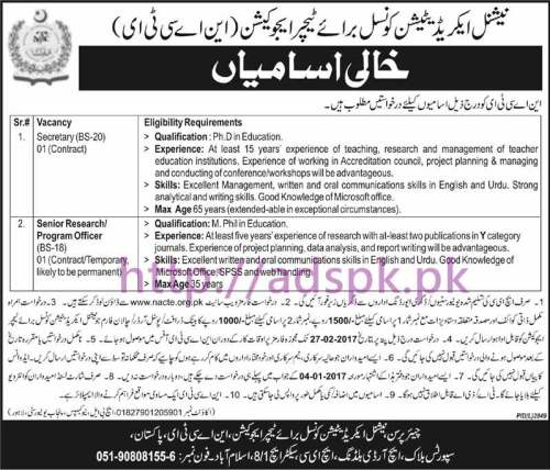 National Accreditation Council for Teacher Education (NACTE) Islamabad Pakistan Jobs for Secretary Senior Research Program Officer Application Form Deadline 27-02-2017 Apply Now