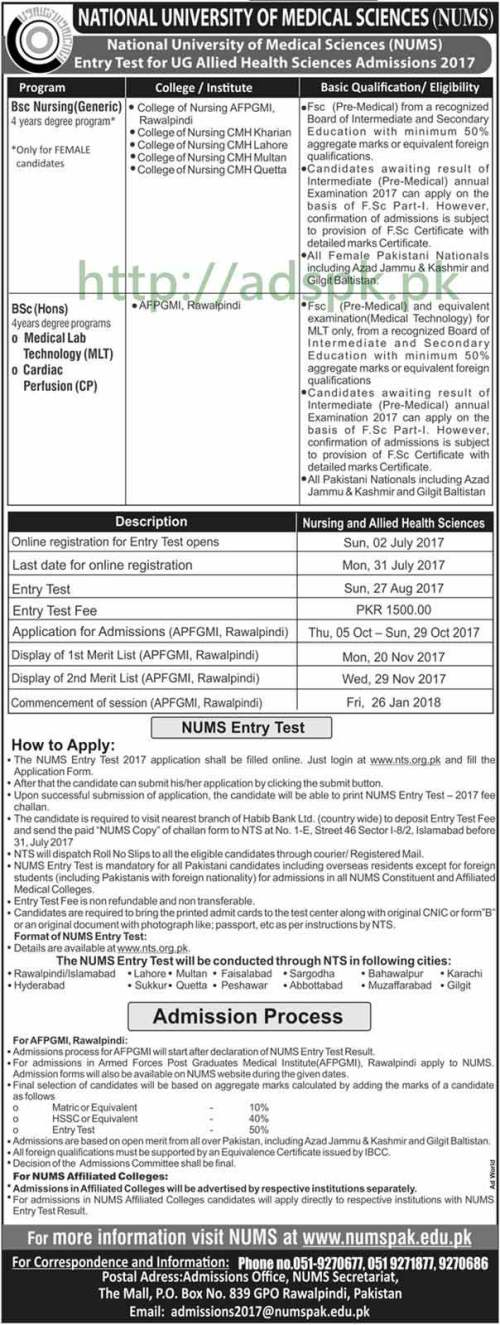 National University of Medical Sciences NUMS Admissions Entry Test Schedule 2017 for B.Sc Nursing B.Sc (Hons) MLT CP MBBS BDS Application Form Deadline 31-07-2017 Apply Online Now