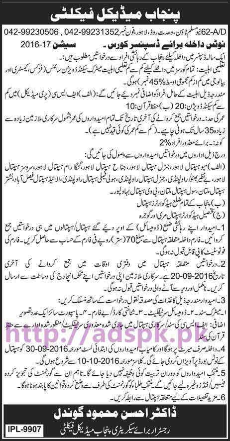 New Admissions 2016-17 Open Punjab Medical Faculty Lahore for Dispenser Course (01 Year) Application Deadline 20-09-2016 Complete Details Apply Now