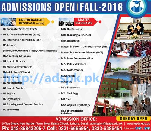 New Admissions 2016 Leads University Lahore for BSCS BSSE BSIT BBA (Hons) MBA M.Sc and Other Degree Programs Apply Now