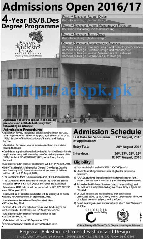 New Admissions Open 2016 17 Pakistan Institute Of Fashion And Design Lahore For Bs 04 Year Degree Programs Applications Deadline 13 08 2016 Apply Now Adspk Pk Very Helpful For Students And Jobless People