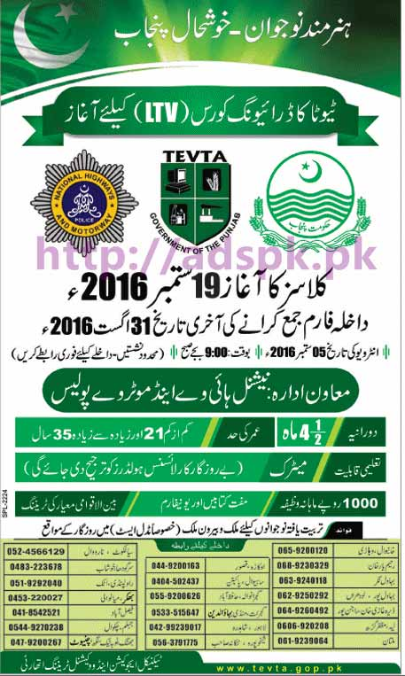 New Admissions Open TEVTA Govt. of Punjab Supported by NHA & Motorway Police for Driving Course (LTV) Application Deadline 31-08-2016 Interview 05-09-2016 Classes 19-09-2016 Apply Now