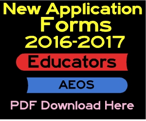new-application-forms-educators-2016-2017-pdf-download