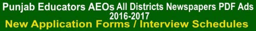 New Career Excellent Jobs Educators AEOs Newspaper Advertisements 2016-2017 Jobs for District / Tehsil / Union Council / School Wise Punjab All Educators and AEOs Application Form Deadline 21-11-2016 Interview Schedule Full Ad Detail Information Apply Now