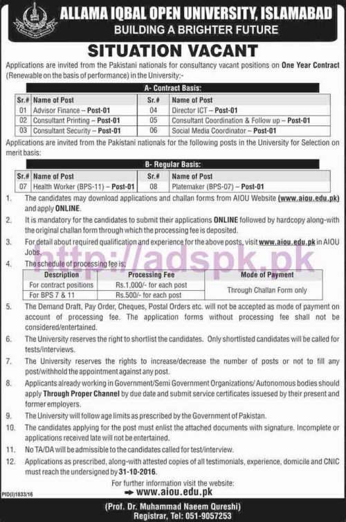 New Career Excellent Jobs AIOU Islamabad Jobs for Director ICT Consultants Advisor Finance Social Media Coordinator Health Worker Plate-maker Application Form Deadline 31-10-2016 Apply Online Now