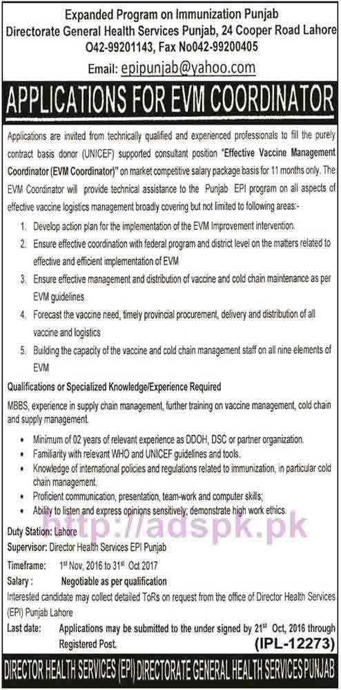 New Career Excellent Jobs Directorate General Health Services Punjab Expended Program on Immunization Punjab Lahore Jobs for EVM Coordinator Application Deadline 21-10-2016 Apply Now