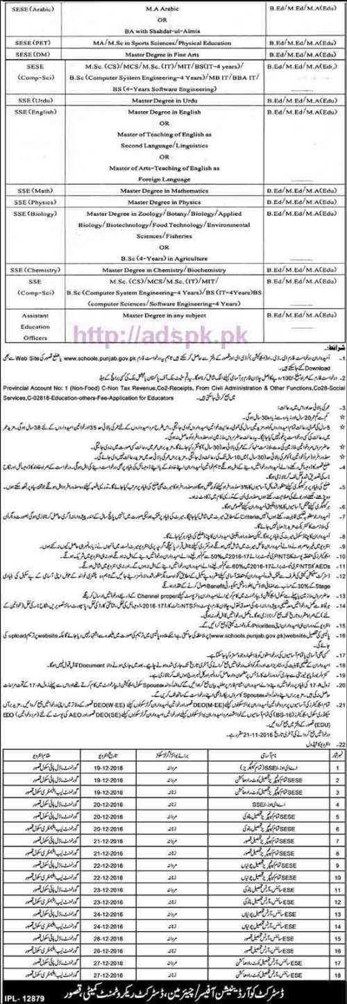 new-career-excellent-jobs-educators-aeos-district-kasur-2016-2017-jobs-for-educators-and-aeos-application-form-deadline-21-11-2016-apply-now-11