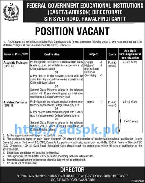 New Career Excellent Jobs Federal Govt. Educational Institutions (Cantt-Garrison) Directorate Rawalpindi Pakistan Jobs for Associate Professor and Assistant Professor Application Deadline 22-08-2016 Apply Now