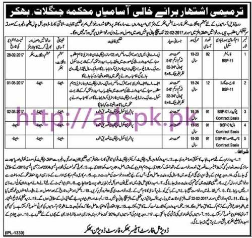 New Career Excellent Jobs Forest Division Bhakkar Forest Department Jobs for Forester Forest Guard Chowkidar Mali Naib Qasid Application Deadline 22-02-2017 Apply Now