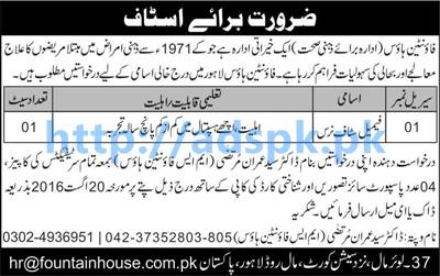 New Career Excellent Jobs Fountain House Lahore Jobs for Staff Nurse (Female) Application Deadline 20-08-2016 Apply Now