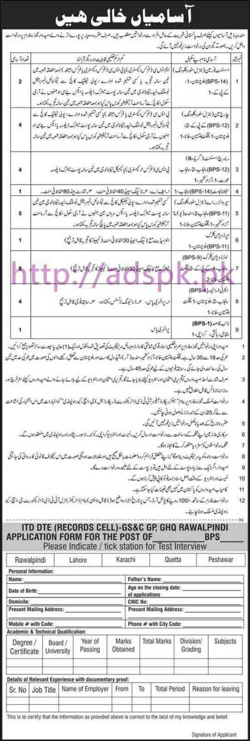 New Career Excellent Jobs GHQ Rawalpindi Jobs 2017 for Assistant Foreman Charge Man Research Assistant Steno Typist Supervisor UDC LDC Driver Application Form Deadline 02-03-2017 Apply Now