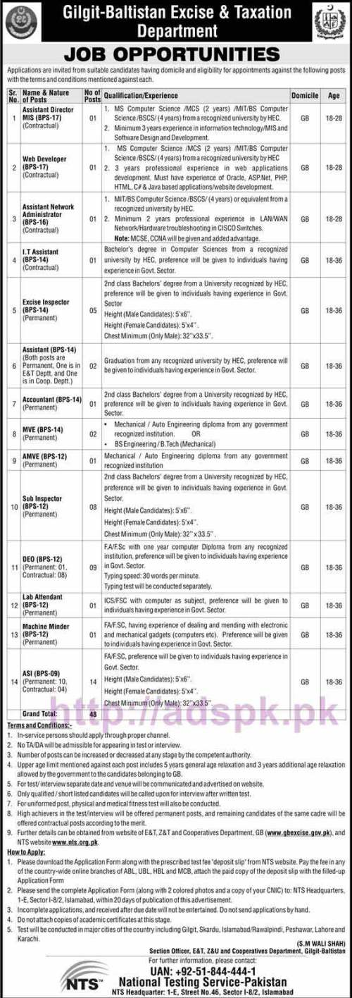 New Career Excellent Jobs Gilgit Baltistan Excise & Taxation Department Jobs Written Test Syllabus Paper for Excise Inspector ASI Assistant Director MIS Web Developer Assistant Network Admin I.T Assistant Accountant Sub Inspector Data Entry Operator Application Form Deadline 31-10-2016 Apply Now by NTS Pakistan