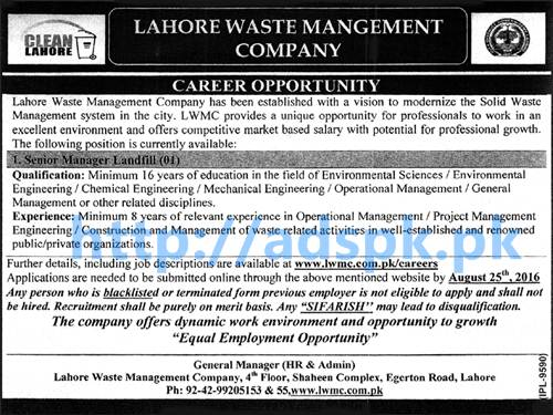 New Career Excellent Jobs LWMC Lahore Waste Management Company Jobs for Senior Manager Landfill Application Deadline 25-08-2016 Apply Now