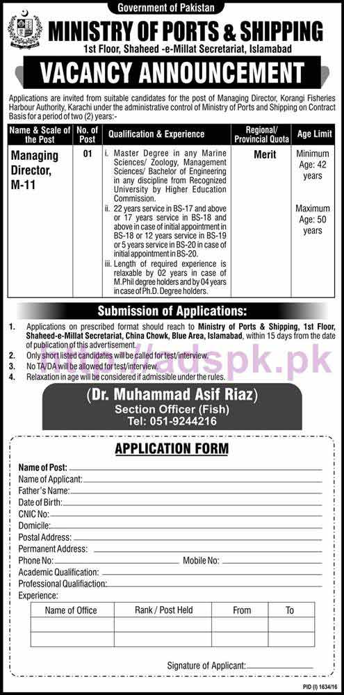 New Career Excellent Jobs Ministry of Ports & Shipping Islamabad Jobs for Managing Director (M-11) Korangi Fisheries Harbour Authority Karachi Jobs Application Deadline 17-10-2016 Apply Now