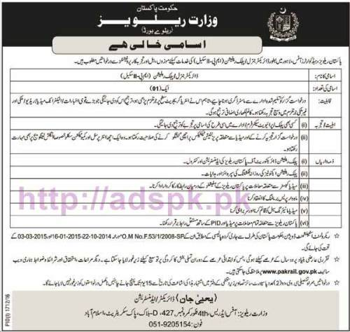 New Career Excellent Jobs Ministry of Railways Railway Board Pakistan Railways Lahore Jobs Written Test Syllabus Paper for Director General Public Relation Application Deadline 23-10-2016 Apply Now