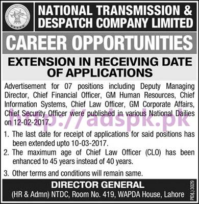 New Career Excellent Jobs NTDC WAPDA House Lahore Jobs 2017 for Deputy Managing Director Chief Financial Officer GM HR Chief Information Systems Chief Law Officer GM Corporate Affairs Chief Security Officer Extension in Receiving Date of Applications 10-03-2017 Apply Now
