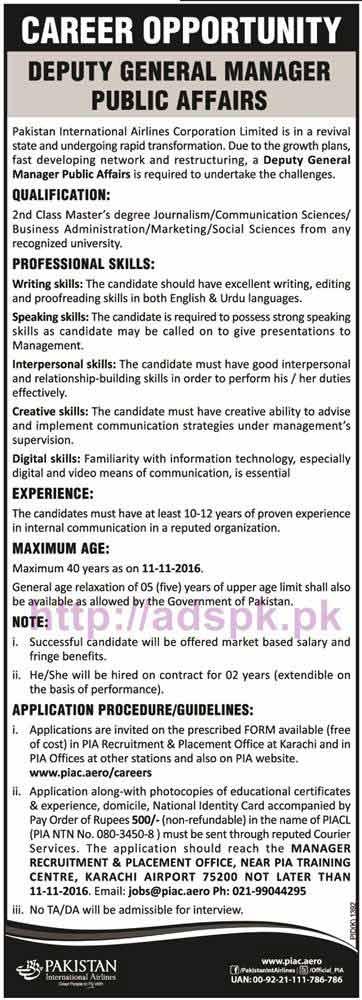 New Career Excellent Jobs Pakistan International Airlines Corporation Ltd Karachi Jobs for Deputy General Manager Public Affairs Application Deadline 11-11-2016 Apply Online Now