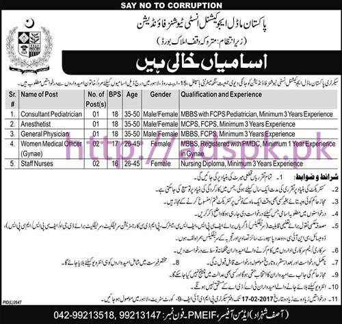 New Career Excellent Jobs Pakistan Model Educational Institutions Foundation Lahore Jobs for Consultant Pediatrician Anesthetist General Physician Women Medical Officer Staff Nurses Application Deadline 17-02-2017 Apply Now