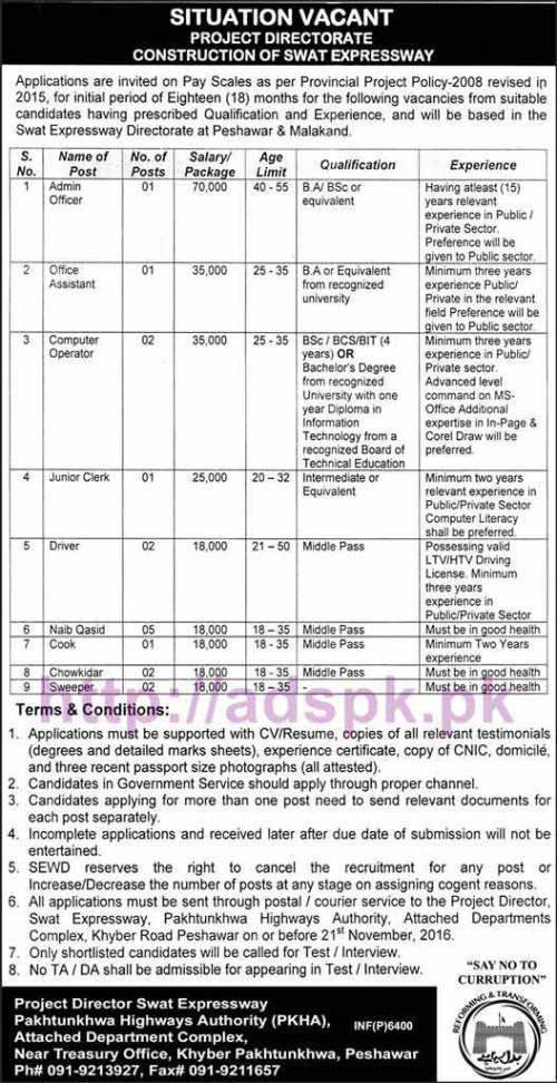 New Career Excellent Jobs Project Directorate Construction of Swat Expressway Pakhtunkhwa Highways Authority PKHA Peshawar Jobs for Admin Officer Office Assistant Computer Operator Junior Clerk Driver Application Deadline 21-11-2016 Apply Now