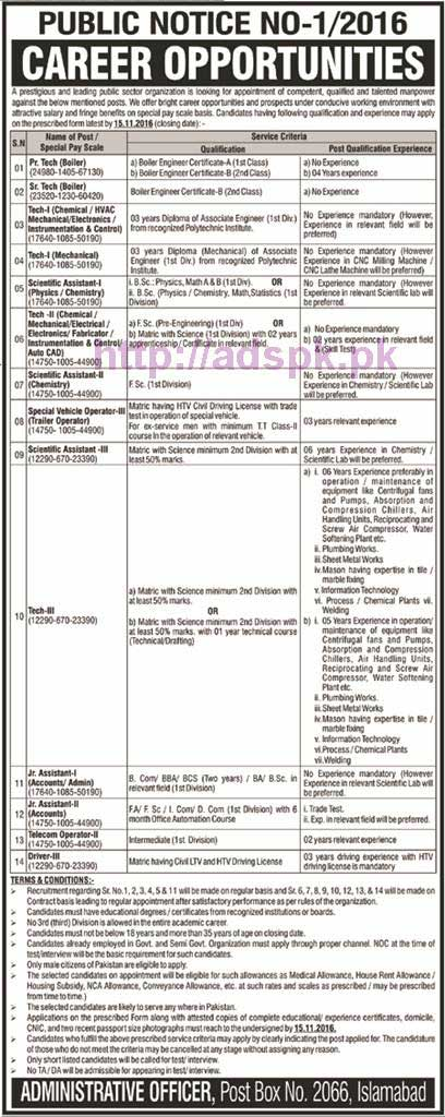 New Career Excellent Jobs Public Sector Organization P.O Box 2066 Islamabad (PAEC) Jobs for Tech (Boiler) Scientific Assistant and Other Staff Application Deadline 15-11-2016 Apply Now