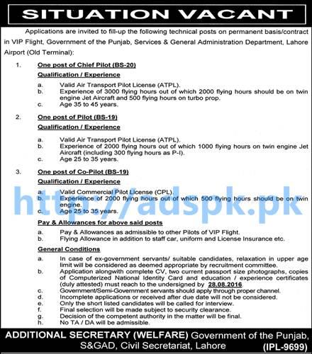 New Career Excellent Jobs Punjab Govt. S&GAD Department Lahore Jobs for Chief Pilot (VIP Flight) Pilot and Co-Pilot Application Deadline 28-08-2016 Apply Now