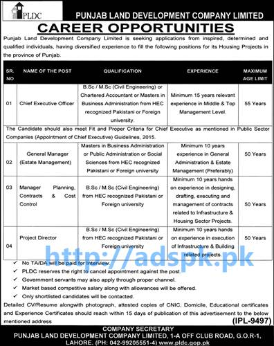 New Career Excellent Jobs Punjab Land Development Company Limited Lahore Jobs for Chief Executive Officer General Manager Project Director Manager Planning Application Deadline 22-08-2016 Apply Now