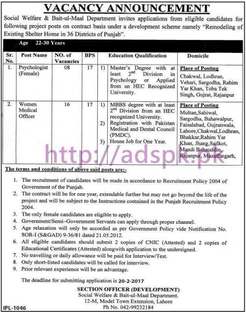 New Career Excellent Jobs Punjab Social Welfare and Bait ul Maal Department Project Remodeling of Existing Shelter Home in 36 Districts of Punjab Jobs for Psychologist (Female) WMO Application Deadline 20-02-2017 Apply Now