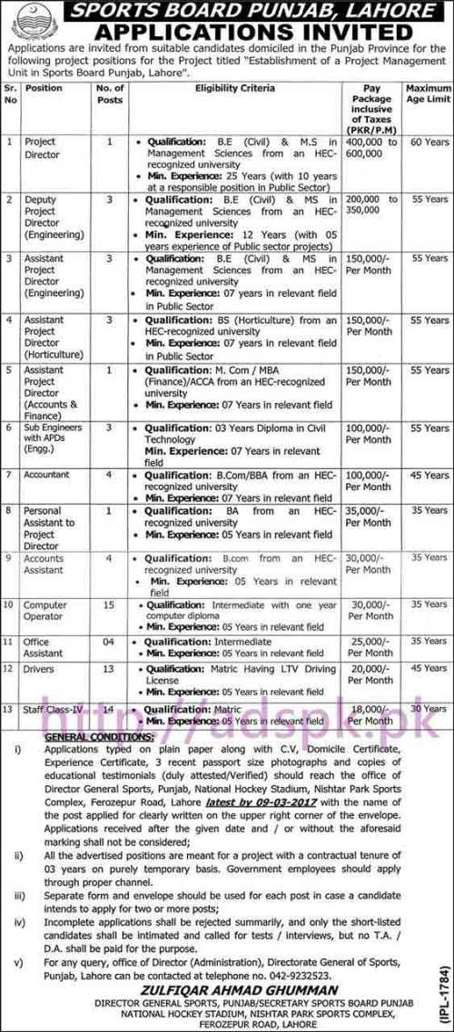 New Career Excellent Jobs Sports Board Punjab Lahore Jobs for Project Director Deputy Project Director Assistant Project Directors Sub Engineers Accountant Computer Operator Personal Assistant to Project Director Accounts Assistant Office Assistant Drivers Staff Class IV with Best Salary Packages Application Deadline 09-03-2017 Apply Now