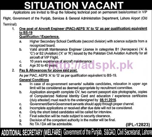 New Career Excellent Jobs VIP Flight Punjab Govt. S&GAD Department Lahore Airport (Old Terminal) Jobs for Aircraft Engineer (PIAC)-AEPS A to G Application Deadline 08-11-2016 Apply Now