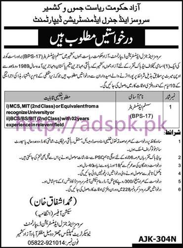New Career Jobs AJK S&GAD Department Muzaffarabad Jobs for System Administrator Application Deadline 26-02-2017 Apply Now