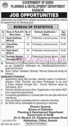New Career Jobs Bureau of Statistics Planning & Development Department Sindh Govt. Karachi Jobs for Class 4 Jobs Application Deadline 10-03-2017 Apply Now